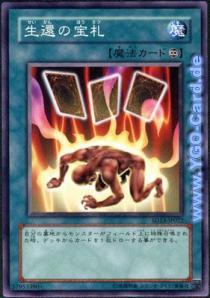 card-of-safe-ocg