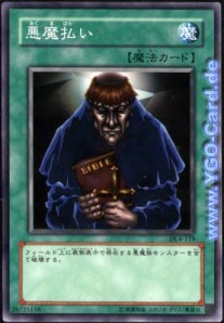 exiled-of-the-wicked-ocg
