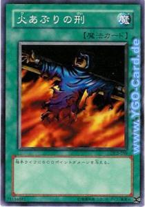 final-flame-ocg