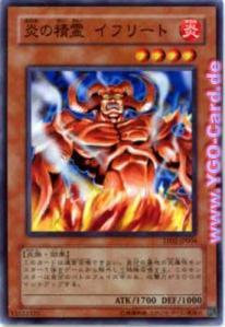spirit-of-flames-ocg