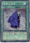 willpoweroftheweakonesysd4-jp-c