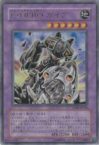 400px-ElementalHeroGaiaVJMP-JP-UR