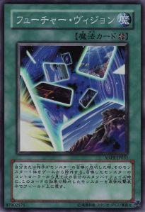 400px-FutureVisionANPR-JP-SR