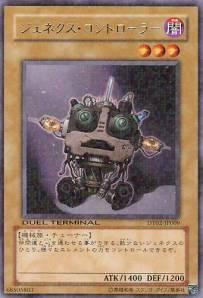 GenexControllerDT02-JP-DRPR-DT