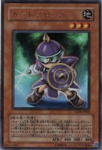 400px-CardBlockerLE10-JP-UR
