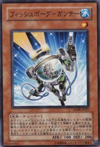 400px-FishborgGunnerANPR-JP-C