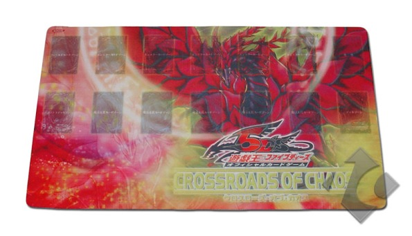 images_yugiohjp_crossroadsofchaos_playmat
