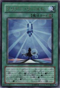 400px-ClearWorldLE15-JP-UR