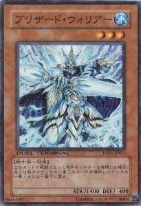 400px-BlizzardWarriorDT01-JP-DNPR-DT