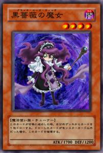 BlackRoseWitch-JP-Anime-5D