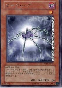 DarkBugABPF-JP-R