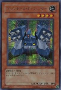 MachinersDefenderPP9-JP-ScR