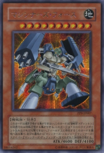 MachinersForcePP9-JP-ScR
