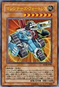 MachinersFortressSD18-JP-UR